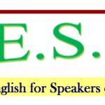 ESOL Teachers Needed